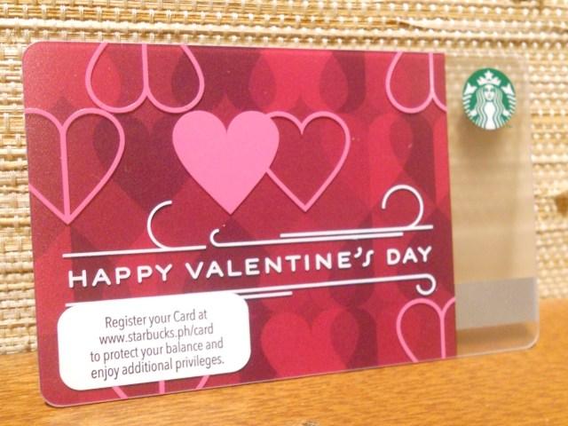 Starbucks Card - Valentine's Day