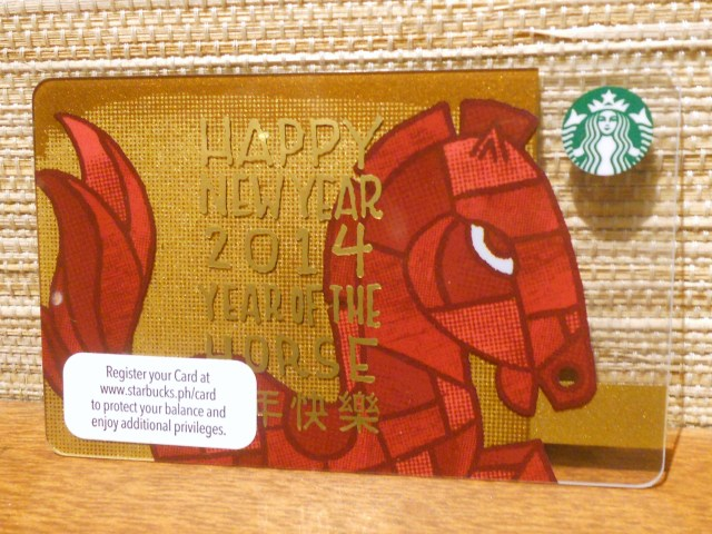 Starbucks Card - Lunar New Year