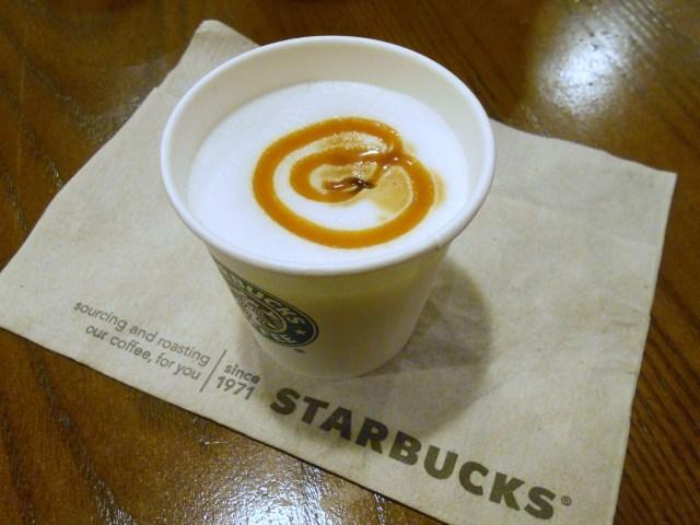 Starbucks Chestnut Macchiato