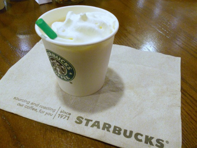 Starbucks Asian Dolce Frappuccino - sample