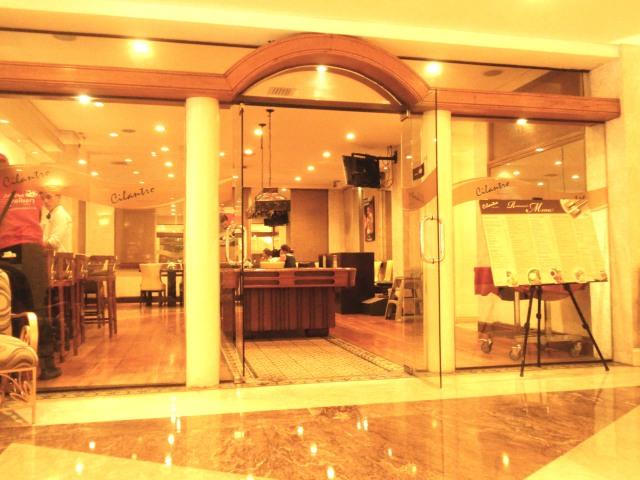 Lotus Garden Hotel Manila - Bar