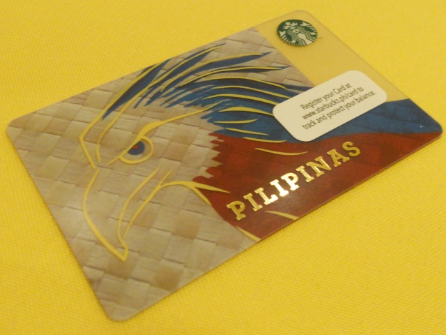 Philippine Starbucks Card