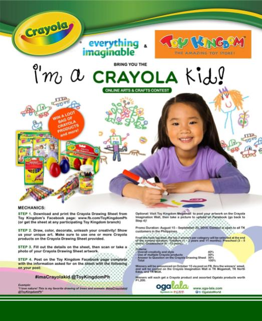 I'm a Crayola Kid Online Arts & Crafts Contest