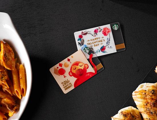 Valentines_LNY-Cards