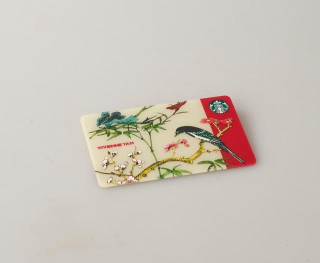 Vivienne Tam + Starbucks Card