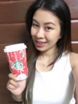 Anz Soza Starbucks Red Cup Ornaments